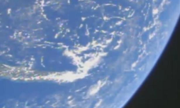 EARTH 17