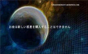 LOGO JAPONAIS VIDEO
