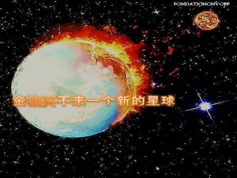 2015-2016 chinois