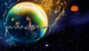finish arabe 2015